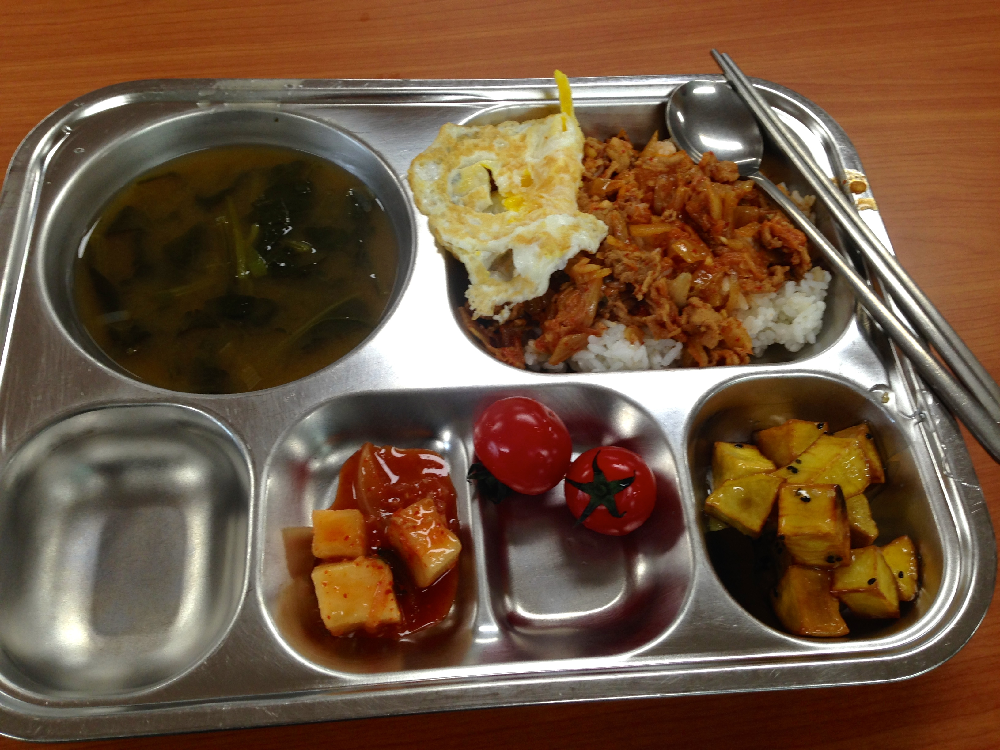 Korean School Lunch – Riss Around the World